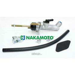 Цилиндр главный сцепления (Nakamoto) B040499
