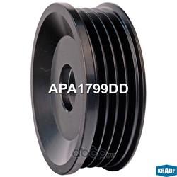 Шкив генератора (Krauf) APA1799DD