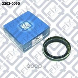 Сальник привода (Q-FIX) Q3030095