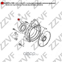 Сальник привода 57,8x80,3x12x18 (ZZVF) ZVCL155