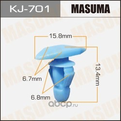 Клипса (пластиковая крепежная деталь) (Masuma) KJ701