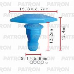 Клипса пластмассовая (PATRON) P370045