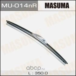 Щетка стеклоочистителя (Masuma) MU014NR