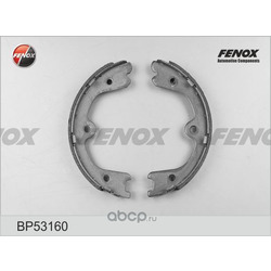 Колодки тормозные барабанные (FENOX) BP53160