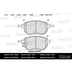 Колодки тормозные передние (Miles) E100236