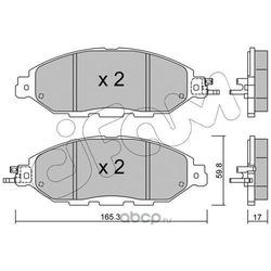 Комплект тормозных колодок, дисковый тормоз (Cifam) 82210450