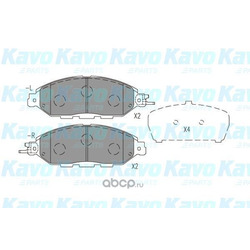 Комплект тормозных колодок, дисковый тормоз (kavo parts) KBP6623