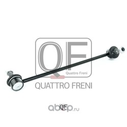 Деталь (QUATTRO FRENI) QF13D00297