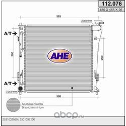 Радиатор, охлаждение двигателя (AHE) 112076