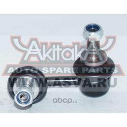 Тяга стабилизатора передняя левая (Akitaka) 0223R51FL