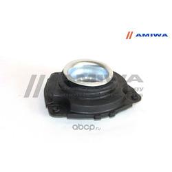 Опора переднего амортизатора правая (Amiwa) 0524211