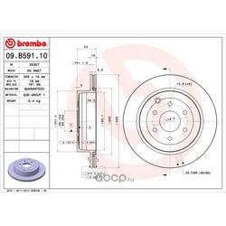 Тормозной диск (Api) 25357