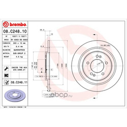 Тормозной диск (Api) 15071V