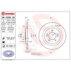 Тормозной диск (Api) 15073V