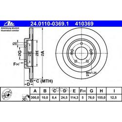 Тормозной диск (Ate) 24011003691