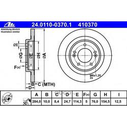 Тормозной диск (Ate) 24011003701