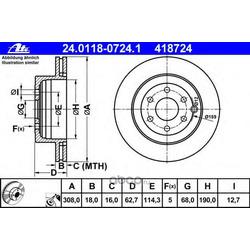 Тормозные диски (Ate) 24011807241