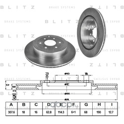 Диск тормозной (Blitz) BS0352