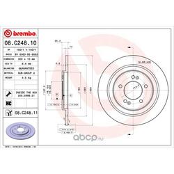 Тормозной диск (Brembo) 08C24811