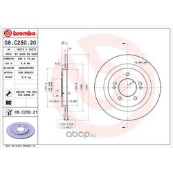 Тормозной диск (Brembo) 08C25021
