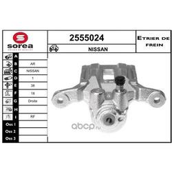 Тормозной суппорт (EAI GROUP) 2555024