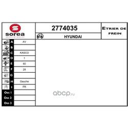 Тормозной суппорт (EAI GROUP) 2774035