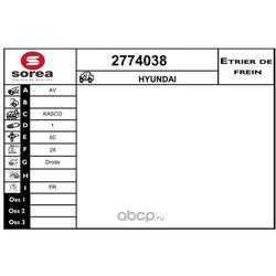 Тормозной суппорт (EAI GROUP) 2774038