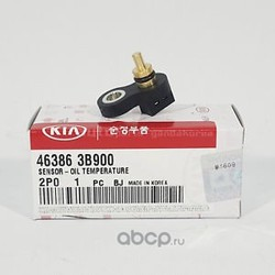 Датчик температуры масла АКПП (Hyundai-KIA) 463863B900