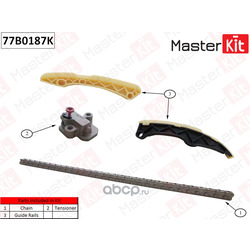 Комплект цепи ГРМ (MasterKit) 77B0187K