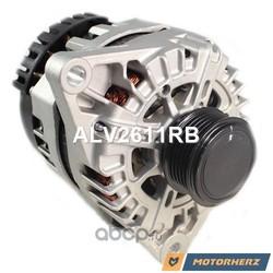 Генератор оригинальный восстановленный (Motorherz) ALV2611RB