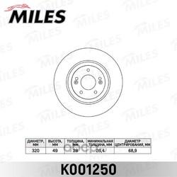 Диск тормозной передний d=320мм, (Miles) K001250