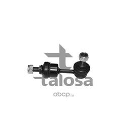 Тяга / стойка, стабилизатор (TALOSA) 5002442