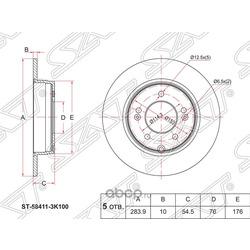 Диск тормозной задний (Sat) ST584113K100