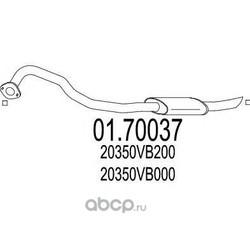 Труба выхлопного газа (MTS) 0170037