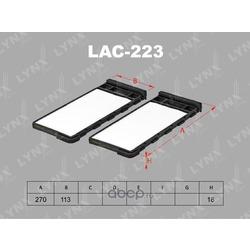 Фильтр салонный (комплект 2 шт) (LYNXauto) LAC223