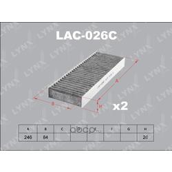 Фильтр салонный угольный (комплект 2 шт) (LYNXauto) LAC026C