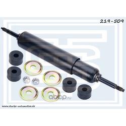 Амортизатор (STARKE) 219509