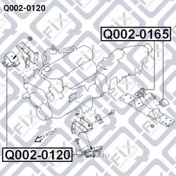 Подушка двигателя передняя (Q-FIX) Q0020120
