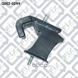 Подушка двигателя передняя (Q-FIX) Q0020299