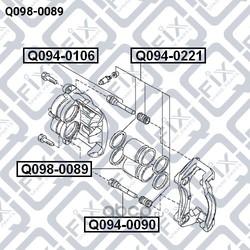 Поршень суппорта тормозного переднего (Q-FIX) Q0980089