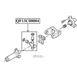 Крестовина карданного вала 27x83 (QUATTRO FRENI) QF13C00004