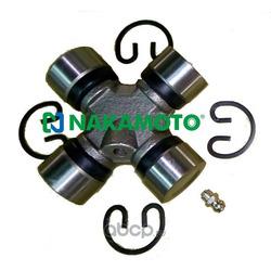 Крестовина карданного вала (Nakamoto) T030113