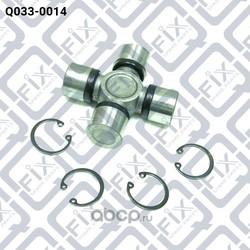 Крестовина карданного вала (Q-FIX) Q0330014