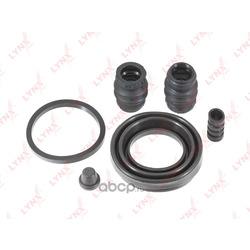 Ремкомплект тормозного суппорта заднего (LYNXauto) BC0132