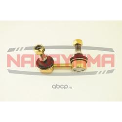 Тяга стабилизатора передняя левая (NAKAYAMA) N4157