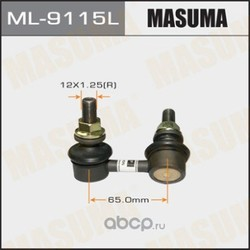 Стойка (линк) стабилизатора (Masuma) ML9115L