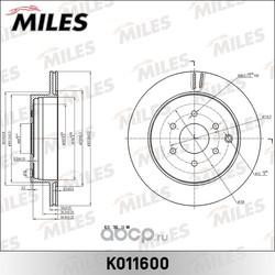 Диск тормозной задний (Miles) K011600