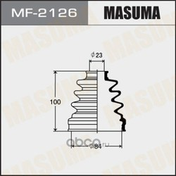 Пыльник шруса (Masuma) MF2126