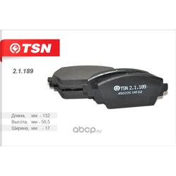 Колодки тормозные дисковые (TSN) 21189