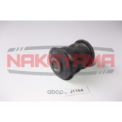Сайлентблок рычага передний (NAKAYAMA) J1164